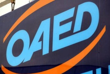 ΟΑΕΔ: Στοιχεία Ανεργίας Απριλίου 2017