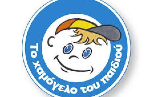 Η πολιτεία ζητάει €43.000 από το «Χαμόγελο του Παιδιού» για ΕΝΦΙΑ…