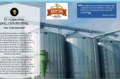 Ζυθοποιίας Μακεδονίας Θράκης Α.Ε.: Τοποθέτηση επί των τελευταίων εξελίξεων στην έρευνα της Ελληνικής Επιτροπής Ανταγωνισμού για τυχόν κατάχρηση δεσπόζουσας θέσης από την Αθηναϊκή Ζυθοποιία – Heineken στην Ελλάδα