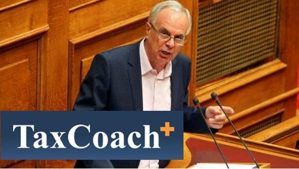 Ομιλία Υπ.Α.Α.Τ. Βαγγέλη Αποστόλου στη Βουλή, για τον κρατικό προϋπολογισμό του 2018