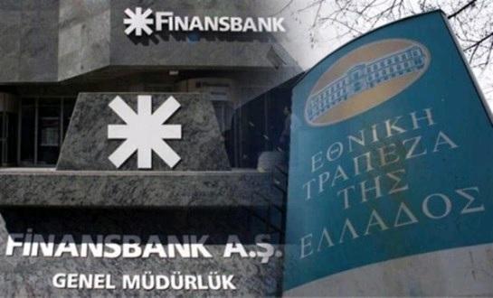 H πώληση της Finansbank στo Κατάρ προσδίδειστην Εθνική Τράπεζα σημαντικήρευστότητα