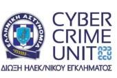 Σύλληψη για παράνομη παροχή υπηρεσιών τυχερών παιγνίων και στοιχηματισμού μέσω διαδικτύου, χωρίς νόμιμη άδεια