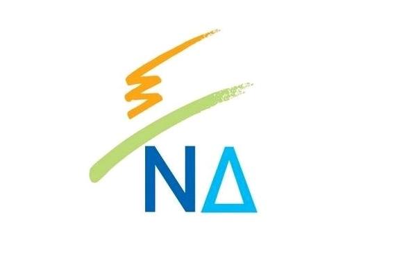 ΝΔ: Περί Νέων Γραφείων, Οικονομίας και επερχόμενης ΔΕΘ