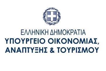 Παράταση Υποβολής Αιτήσεων Προγράμματος Επιδότησης Πτυχιούχων Τριτοβάθμιας Εκπαίδευσης