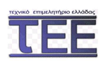 Να αποσυρθεί η τροπολογία για τον αιγιαλό ζητά το ΤΕΕ