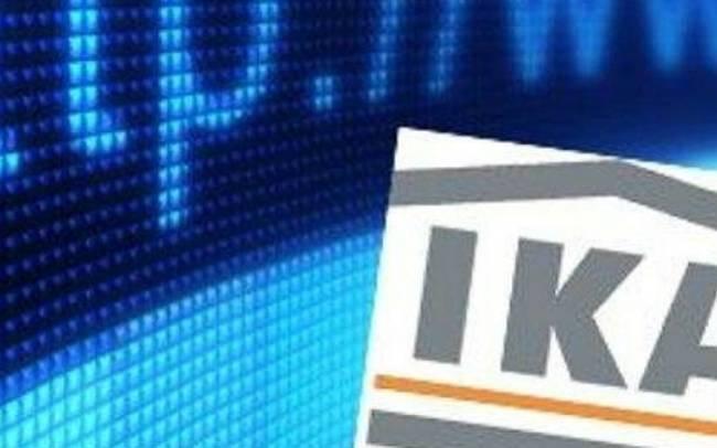 Καταβολή τρεχουσών εισφορών ΙΚΑ-ΕΤΑΜ με χρήση Ταυτότητας Πληρωμής Τρεχουσών Εισφορών (Τ.Π.Τ.Ε.)