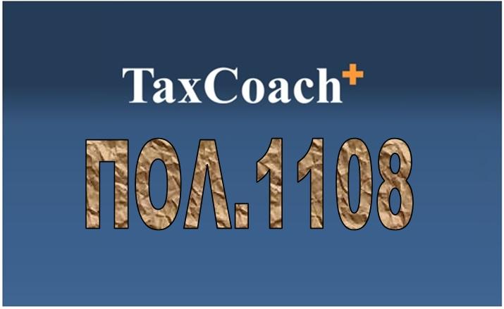 ΠΟΛ.1108/16: Κοιν/ση της αριθ. 93/2015 γνωμοδότησης του Ν.Σ.Κ. σχετ. με τις ημερήσιες αποζημιώσεις που καταβάλλονται στο προσωπικό των ειδικών υπηρεσιών του Υπουργείου Αγροτικής Ανάπτυξης και Τροφίμων για τις …