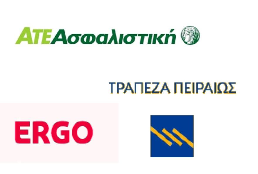 Η Τράπεζα Πειραιώς ανακοινώνει την ολοκλήρωση της πώλησης της ΑΤΕ Ασφαλιστικής στην ERGO International AG