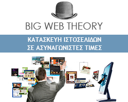 BIG WEB THEORY