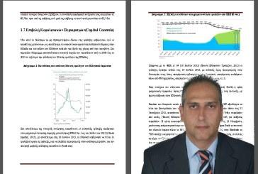 Χρηματοπιστωτικό σύστημα και Εναλλακτικά δίκτυα χρηματοδότησης της οικονομίας σε καιρούς κρίσης