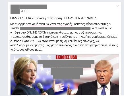 us-elections-pre-post-081116-del