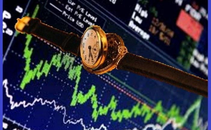 The Broken Watch… / Το Χαλασμένο Ρολόι…