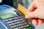 Πως θα «χτίζουν» το αφορολόγητο όριο μισθωτοί, συνταξιούχοι, αγρότες από 01/01/2017 – Μείωση ορίου για συναλλαγές με μετρητά