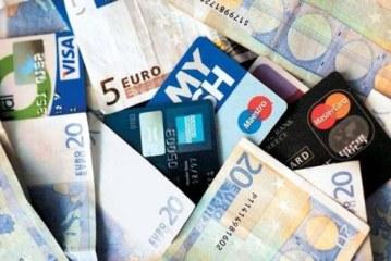 Ανάλυση: Ποιες οι Δαπάνες που χτίζουν αφορολόγητο – Εξαιρέσεις και ειδικές περιπτώσεις