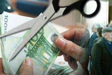 Μείωση ή αναστολή σύνταξης για όσους εργάζονται ή αποκτούν ιδιότητα ή δραστηριότητα υπακτέα στην ασφάλιση του ΕΦΚΑ