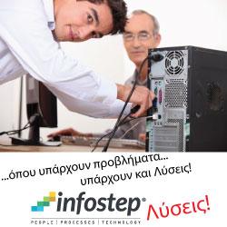 infostep