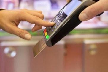 POS – Υποχρεωμένες οι επιχειρήσεις να ενημερώνουν με σαφή ανάρτηση τους καταναλωτές από 1.02.2017