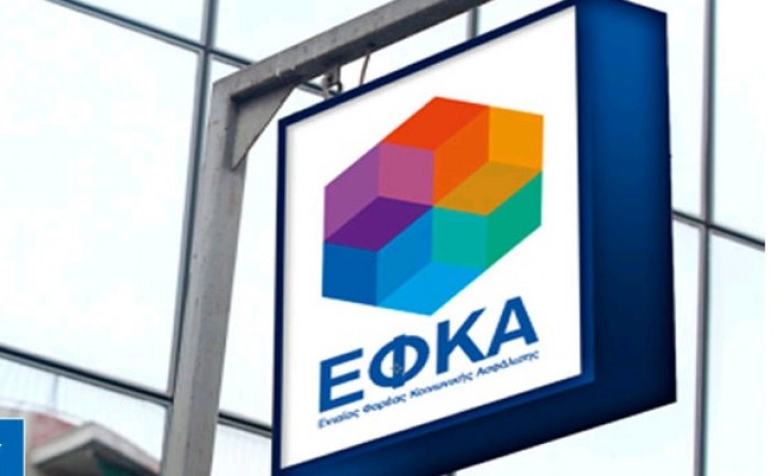 ΕΦΚΑ: Εννιαπλασιάστηκαν οι ρυθμοί απονομής συντάξεων του τ. ΤΣΑΥ τον Μάρτιο