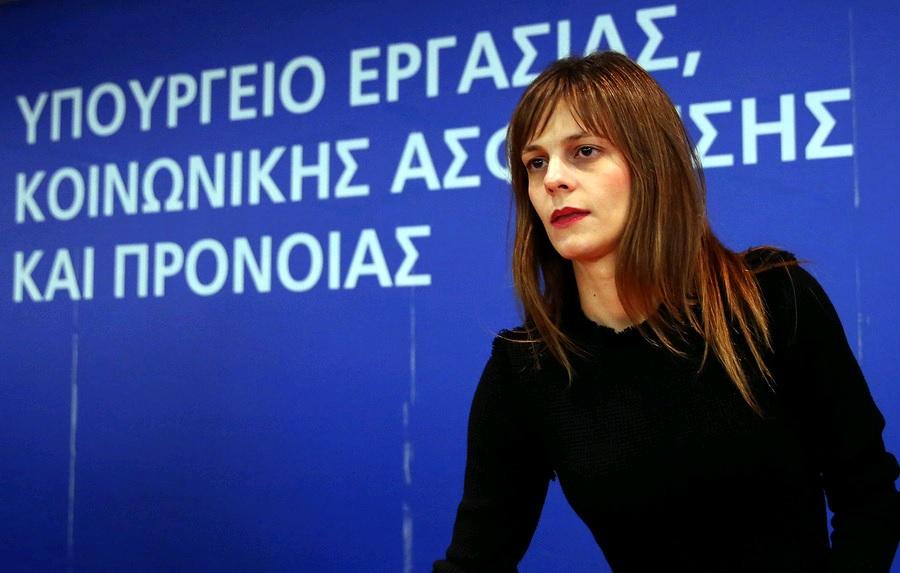 Σημεία ομιλίας Υπ. Εργασίας, Ε. Αχτσιόγλου, επί του νομοσχεδίου του Υπουργείου Εργασίας