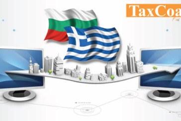 Εικονικές εταιρίες στην Βουλγαρία… Άρχισαν τα όργανα!
