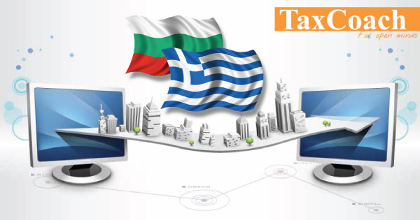 Βουλγαρία δωρεάν dating