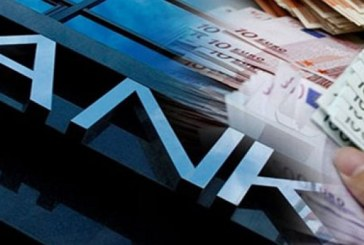Κυρώσεις Σ.ΕΠ.Ε. στις επιχειρήσεις από 1.6.2017 για μη πληρωμή της μισθοδοσίας μέσω Τραπέζης
