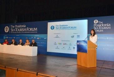 Η Έλενα Κουντουρά στο Posidonia Sea Tourism Forum 2017