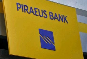 Συμφωνία της Τράπεζας Πειραιώς για Συμβολαιακή Γεωργία  με τον όμιλο εταιρειών ΠΕΤΣΑΣ