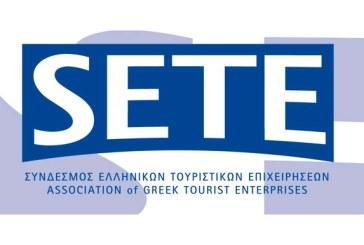Ομιλία του Πρωθυπουργού, Αλέξη Τσίπρα, στην 27η Τακτική Γ.Σ. του ΣΕΤΕ
