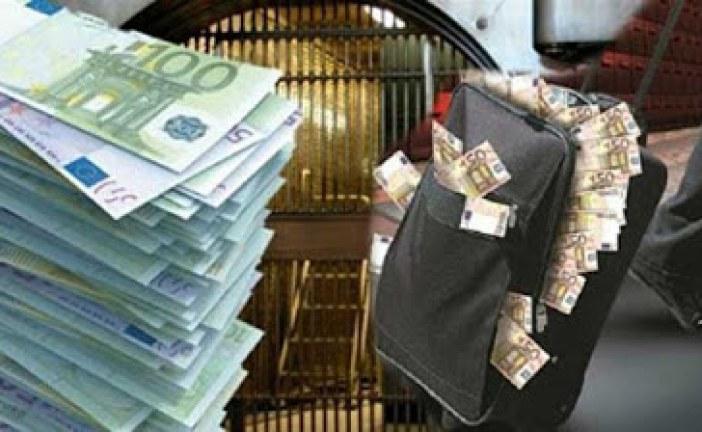 Υποχρεούμαι να δηλώνω τα μετρητά μου στο Τελωνείο κατά την είσοδο ή έξοδο μου από Ε.Ε.;