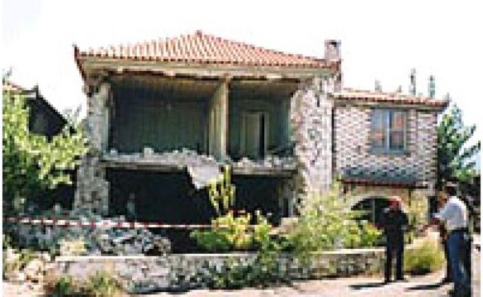 Πολιτική Προστασία: Οδηγίες Προφύλαξης από Σεισμούς
