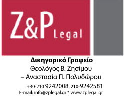 BIG WEB THEORY-ZPLEGAL