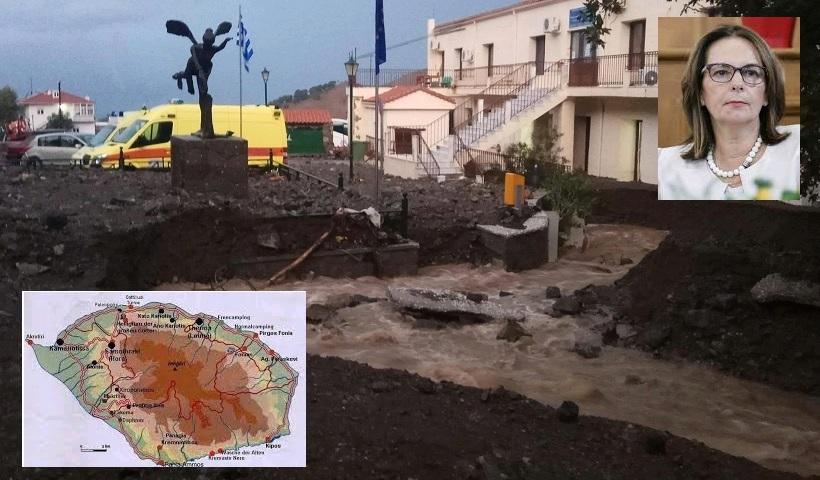 ΥΠ.ΟΙΚ.: Αναστολή καταβολής βεβαιωμένων και ληξιπρόθεσμων οφειλών σε πληγείσες περιοχές της Σαμοθράκης