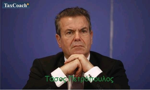 Δήλωση Τάσου Πετρόπουλου σχετικά με αναφορά της ΝΔ για παρέμβαση στο ηλεκτρονικό πρωτόκολλο συντάξεων