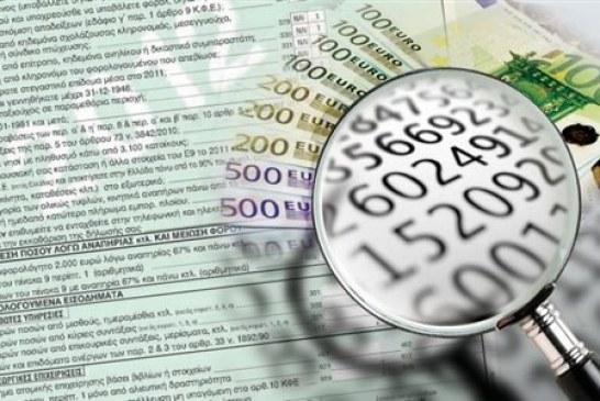 Aδικαιολόγητη προσαύξηση περιουσίας και Φορολογικοί έλεγχοι – Τι ισχύει πλέον;
