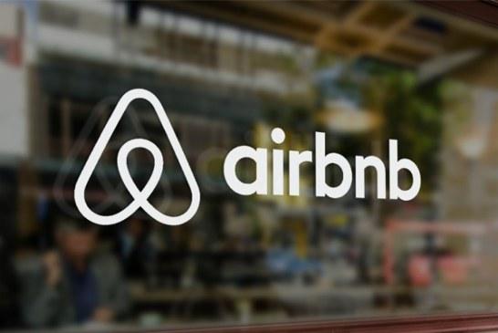 Αναλυτικά η απόφαση για τις Βραχυχρόνιες μισθώσεις ακινήτων μέσω ψηφιακών πλατφορμών τύπου Airbnb