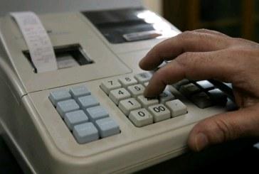 ΑΑΔΕ: Παρατείνεται έως 31 Μαρτίου 2021 η απόσυρση ταμειακών μηχανών.