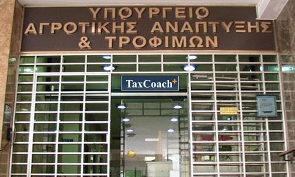 Πρόστιμα 34.500 ευρώ σε δύο τυροκομικές επιχειρήσεις για παραβάσεις, που διαπιστώθηκαν μετά από έλεγχο