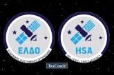 Παρουσίαση του Ελληνικού Διαστημικού Οργανισμού – ΕΛΔΟ
