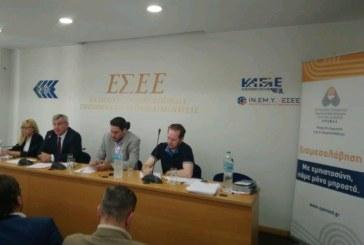 Η ΕΣΕΕ και ο ΟΠΕΜΕΔ ενημερώνουν τον επιχειρηματικό κόσμο για την μέχρι στιγμής πορεία του Εξωδικαστικού Μηχανισμού Ρύθμισης Οφειλών