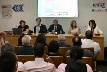 Ενημέρωση ΕΣΕΕ για τη Δράση Ανοικτά Κέντρα Εμπορίου