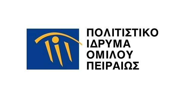 Τα εκπαιδευτικά προγράμματα του ΠΙΟΠ στην Αθήνα