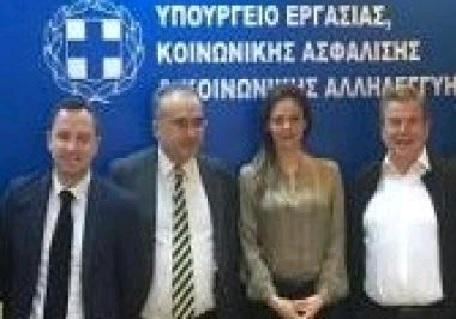 Συνάντηση ΔΣΑ με Αχτσιόγλου: Μέχρι τέλος Νοεμβρίου το νομοσχέδιο που θα περιέχει τη μείωση των ασφαλιστικών εισφορών