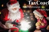 Taxcoach Ευχές με μαγεία Χριστουγέννων…