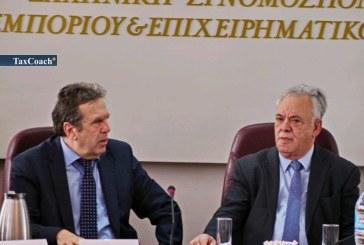 Συνάντηση επικεφαλής ΕΣΕΕ με τον Αντιπρόεδρο της Κυβέρνησης, κ. Δραγασάκη