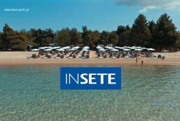 ΙΝΣΕΤΕ: Σημαντική αύξηση του μεριδίου αγοράς της Ελλάδας στον τουρισμό μετά το 2012