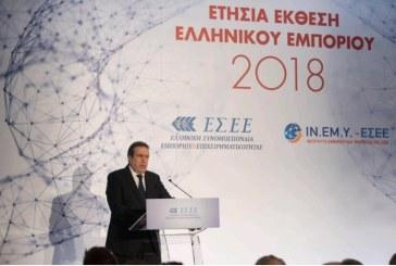 ΕΣΕΕ – Επίσημη Παρούσιαση Ετήσιας Έκθεσης