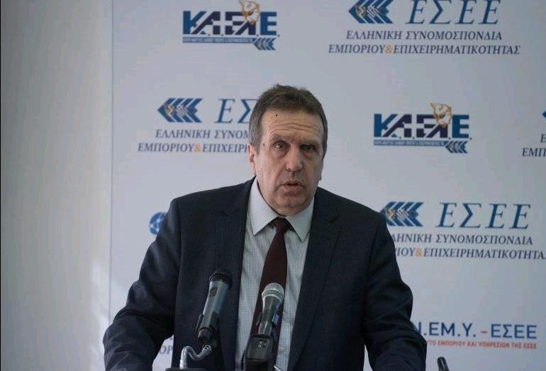 Καρανίκας (ΕΣΕΕ): Απογοήτευση στον εμπορικό κόσμο για τη νέα παράταση του lockdown