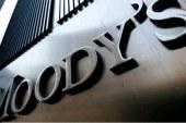 Αναβάθμιση της πιστοληπτικής ικανότητας της Ελλάδας από την Moody's