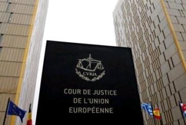 Το Ευρωπαϊκό Δικαστήριο έκλεισε το φάκελο του PSI, με απόρριψη των προσφυγών των ομολογιούχων